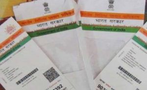 Your personal information will not be stolen with this Aadhar card, know ...