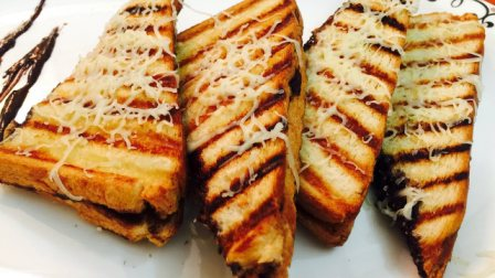 Mixed veg filled with vegetables Cheese Tava #Sandwich