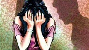 #CRIME : महिला को नशीला पदार्थ पिलाकर किया सामूहिक बलात्कार