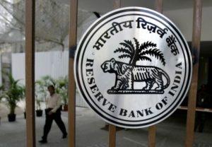 नहीं दे सकेगा लोन , #RBI ने इस बैंक पर लगाई रोक