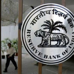 #RBI : Notabandee के दौरान UP निकला सबसे बड़ा 'धन कुबेर'