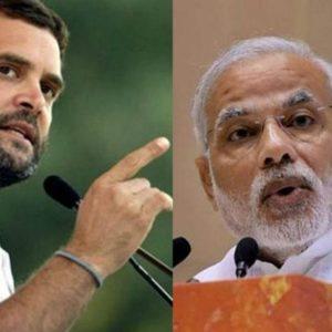 #RahulGandhi का मोदी सरकार पर हमला