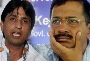 #KumarVishwas