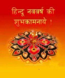 Falgun month begins, know when is Sita Jayanti, Sankashti Ganesh Chaturthi and ...
