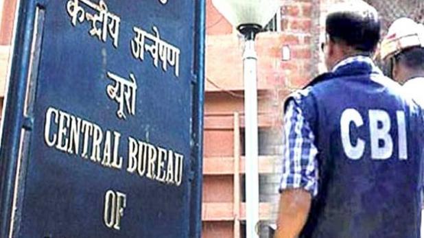 #Gorakhpur: CBI lodges FIR against Bahubali leader Harishankar Tiwari's boy