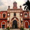 आज ही के दिन हुई थी #AligarhMuslimUniversity की स्थापना