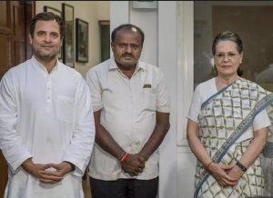 #Karnataka : कांग्रेस को मिली एक और जीत