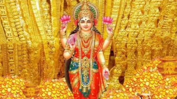 Know when 16-day #Mahalakshmivrat is starting, importance