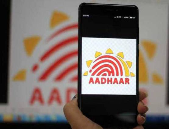 Link #AadharCard sitting at home with mobile number, know ...