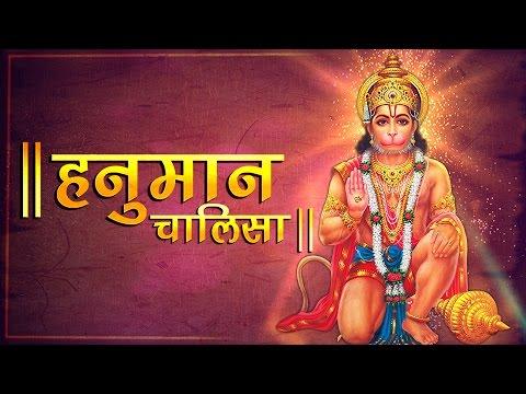 Why is Hanuman Chalisa considered powerful? Learn ...