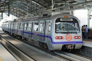 Now this metro station will be known as #SupremeCourtMetroStation