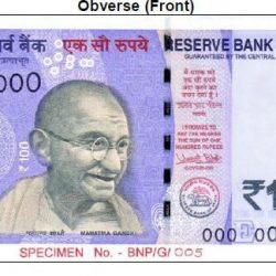 बाजार में आया 100 रुपए का नया नोट , ऐसे करें पहचान