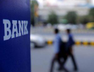 #बैंक अकांउट खोला पर नहीं किया यूज, तो…