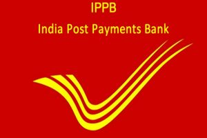 #PostOffice account holders can do transactions through this mobile app