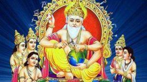 #LordVishwakarma के हैं अनेक रूप , जानें क्या है पूजा का महत्व