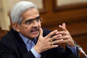 नवनियुक्त गवर्नर : #RBI के मूल्यों और स्वायत्तता को रखूंगा बरकरार