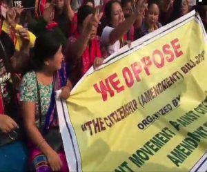 #CitizenshipAmendmentBill: Uproar in North East, student organizations in Assam ...