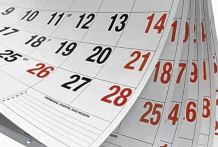 #LeapYear: Why there are 29 days in February every fourth year ...
