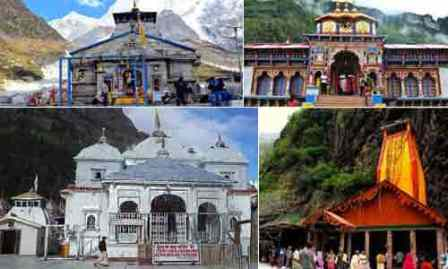 #ChardhamYatra: When will it start and #ChardhamYatra: When will it start and who will get permission….