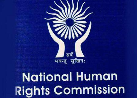Human-Right