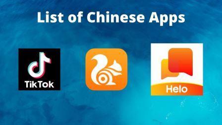 UttarPradesh #STF orders to employees, immediately delete 52 Chinese app ...