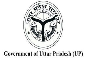 #UttarPradesh: Instructions to remove shortage of specialist staff in Finger Print Bureau soon