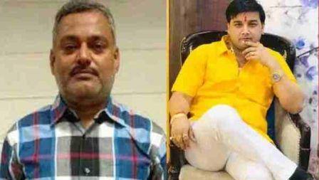 # Kanpur: Vikas Dubey Treasurer Jai Vajpayee arrested