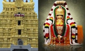Remove term: #Jyotirlinga named after Lord Shri Ram #Jyotirlinga named after Lord Shri Ram