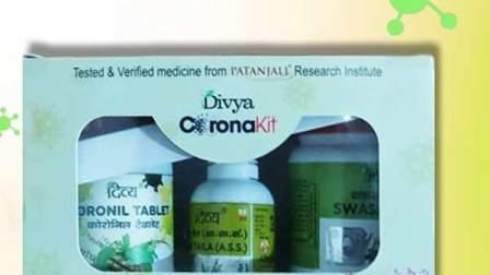 #HighCourt notice to Patanjali and central government regarding coronil drug