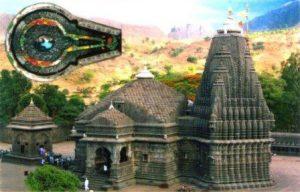 #Jyotirlinga where Brahma, Vishnu and Mahesh are enthroned