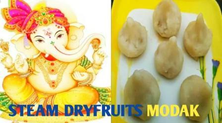 how-to-make-rice-dry-fruit-steam-at-home-without-frying-modak