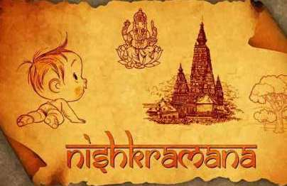 #Nishkramana Sanskar: Learn why and what are the importance ...