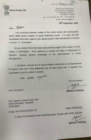#CHANDIGARH: Adviser Manoj Parida on #CORONA's growing cases has cracked down on Haryana government