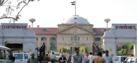 UTTARPRADESH: Transfer of 73 judicial officers including district judges