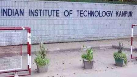 #IIT Kanpur student gets package of 1.5 crore package job
