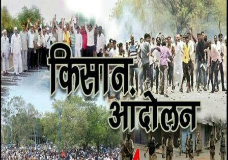 #KisanTractorRally: Internet services closed in some areas of Delhi