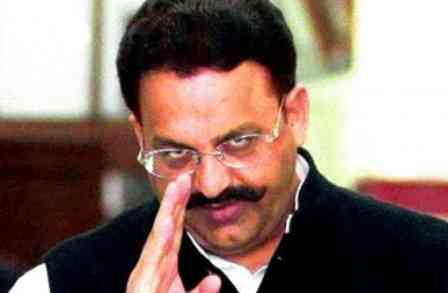 Bahubali MLA Mukhtar Ansari's money is being invested in Punjab's real estate business
