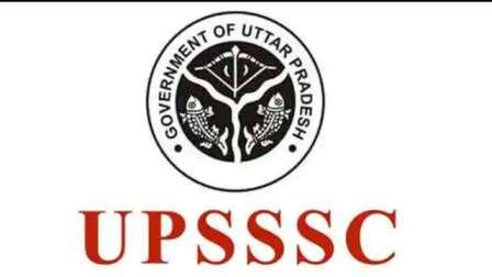 For UPSSSC exam, you have to pass PET first