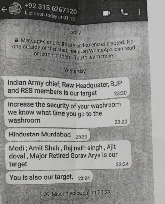 #UttarPradesh: Minister's PRO receives threats from Pakistan - Modi,